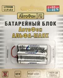 batterymayak