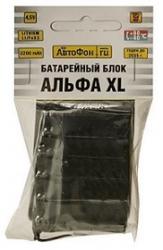 batteryalphaxl